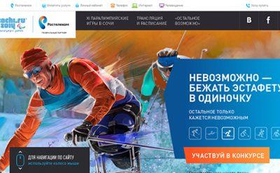 35 Awesome Large Background Image Website Designs